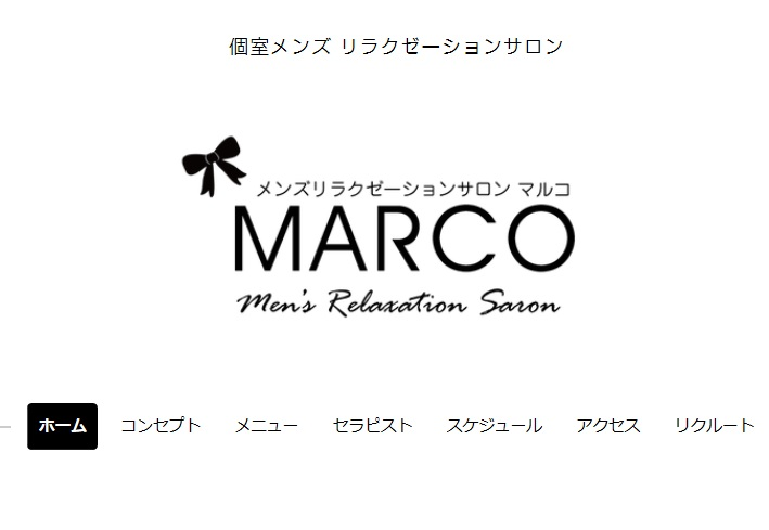 MARCO~マルコ