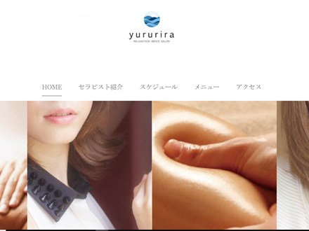 RELAXATION MEN`S SALON yururira 心斎橋店